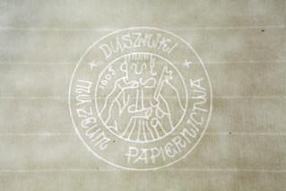 Image of Muzeum Papiernictwa. poland polska sudety attractions dusznikizdrój muzeumpapiernictwa atrakcjeturystyczne museumofpapermaking