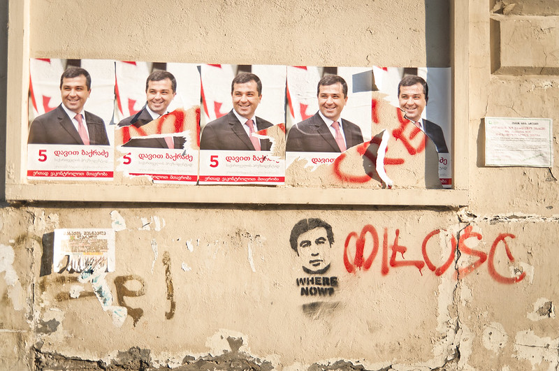 Georgian presidential election, 2013