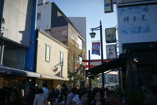 小町通り入口付近 by leicadaisuki
