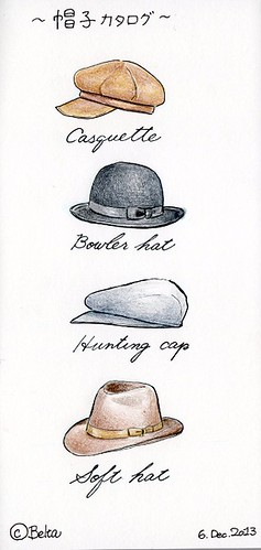 2013_12_07_cap_hat_01_s by blue_belta