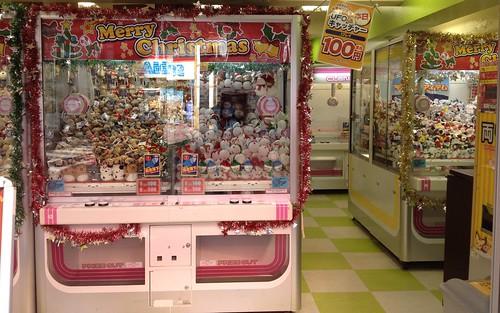 Arcades in Tokyo
