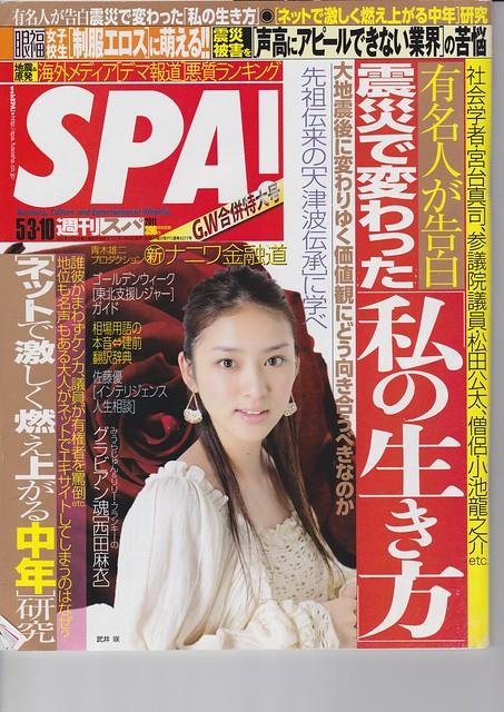 spa2011_5_0001