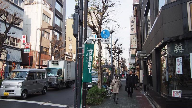 Tokyo Honeymoon 2013_day11_041