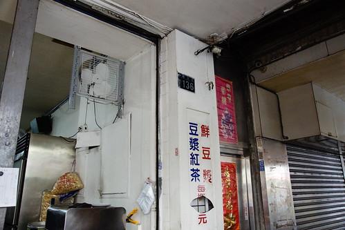 【台中】謝式豆花專賣店