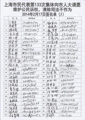 133-20140217-4