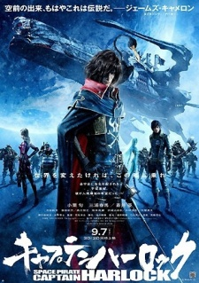 Captain Harlock (2013) [Bản BluRay] - Space Pirate Captain Harlock