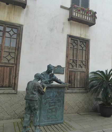 Fujian-Fuzhou-Rue pietonne (1)