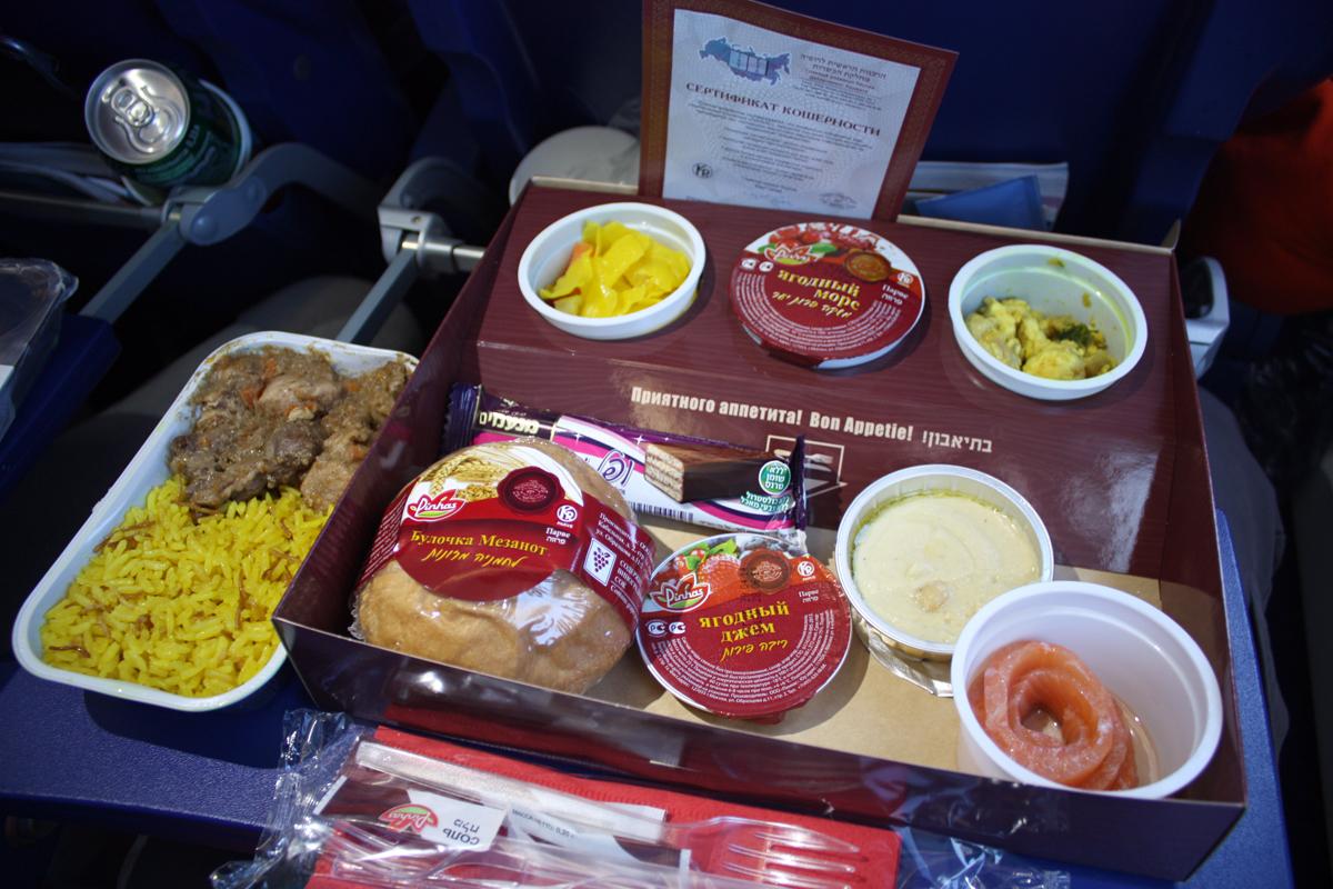 Еда в самолётах: отзывы, фото, комментарии