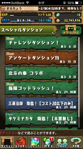 2015-02-09 00.17.38