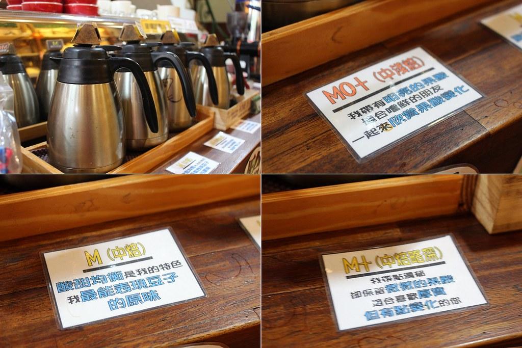 16360696717 4ee6f8a38a b - 台中西區【歐舍咖啡】買咖啡、咖啡教室、咖啡交流、咖啡館,吸引咖啡同好與專業者的溫馨所在再
