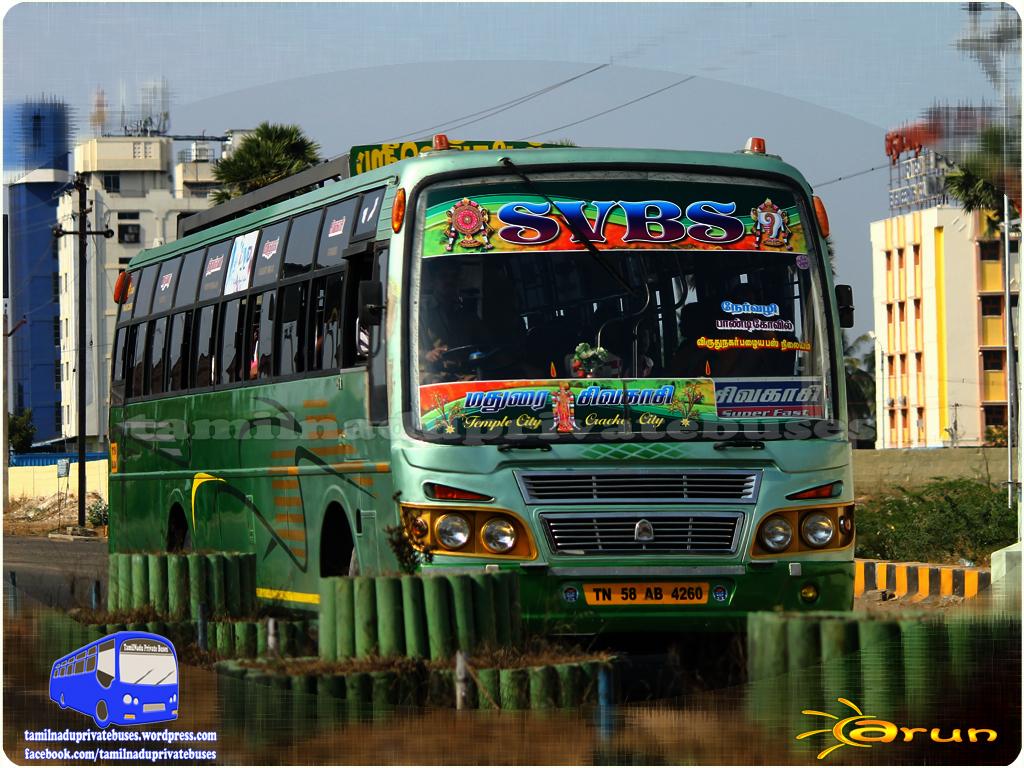 SVBS Madurai - Sivakasi