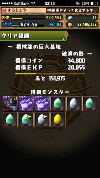 2015-02-09 22.33.22