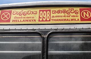 Sri Lanka. Thanamalvila.