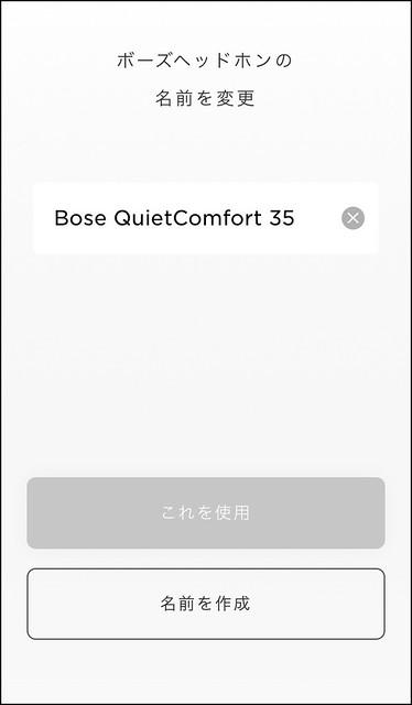 bose-qc35_11