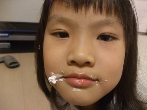 荳荳滿嘴是奶油