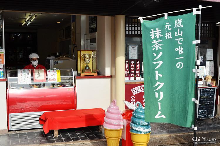 新八茶屋02.jpg