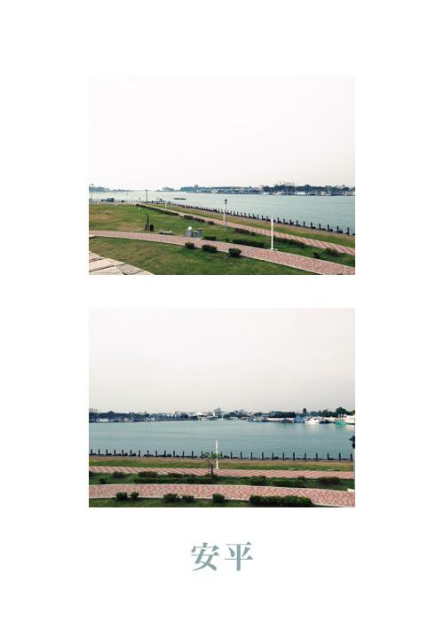 台南8安平海邊