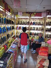 Shoe Store!