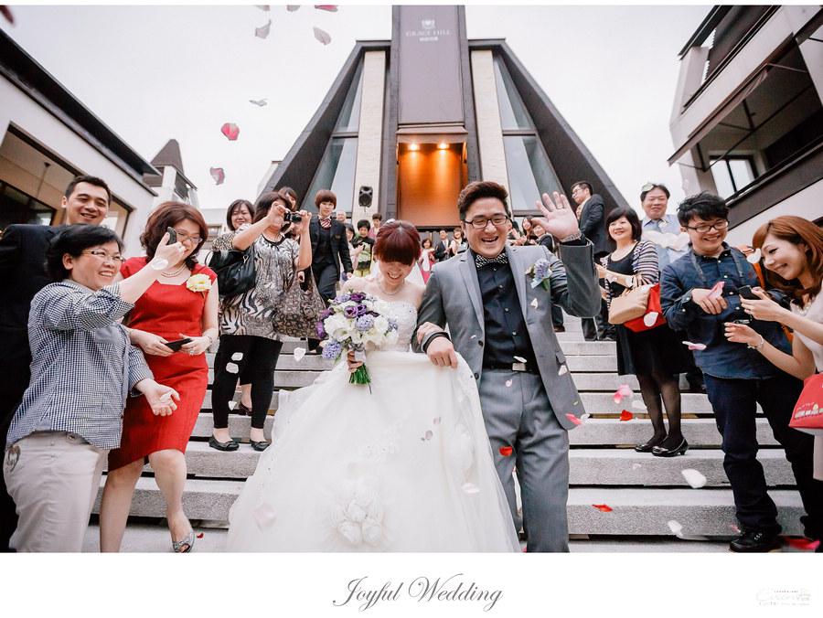 Gaven & Phoebe 婚禮記錄_00044