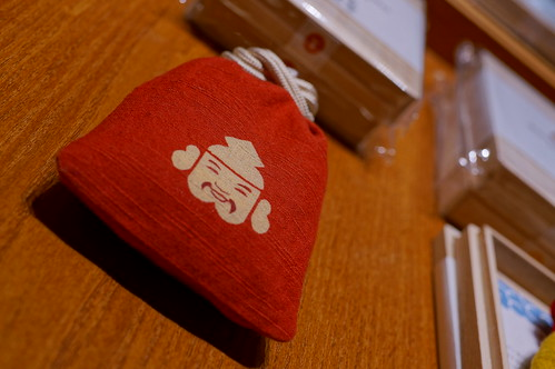 red Yebisu Pouch at Museum shop