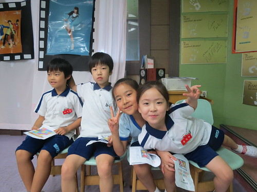 Broadcast theme English Class in Korean School