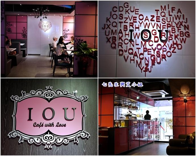 7 IOU Cafe