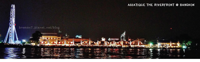 曼谷-ASIATIQUE-THE-RIVERFRONT