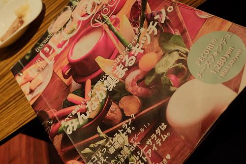 menubook