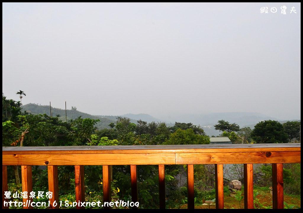 鶯山溫泉民宿DSC_3752