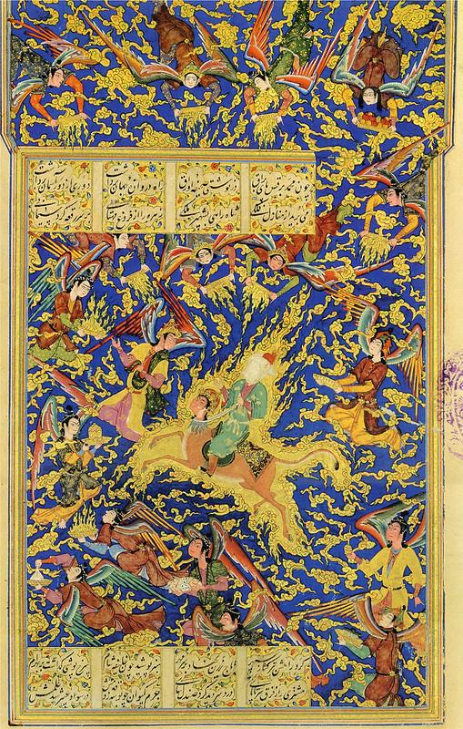 معراج حضرت محمد (ص)