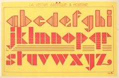modrnoartistique la lettre p5