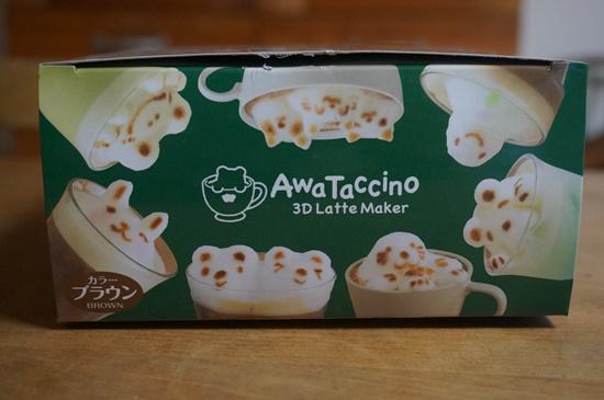 awataccino8