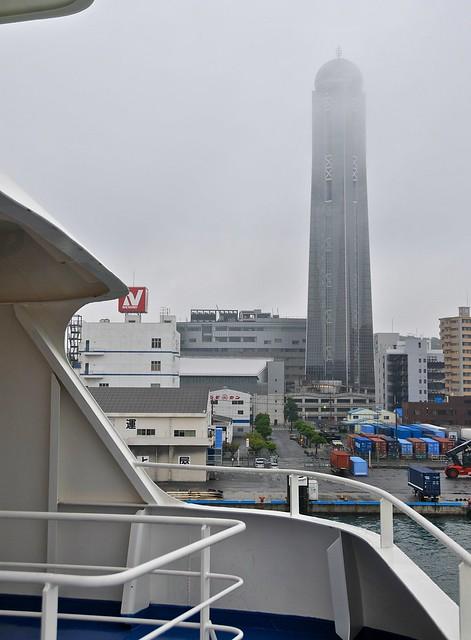 Kaki Yume Tower