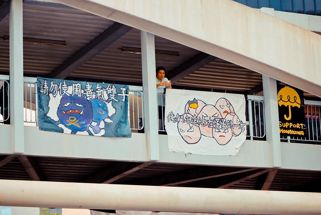 Umbrella movement - 0356