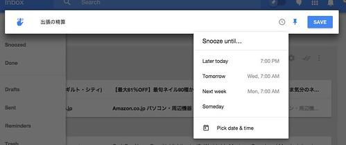 mac_ss_akiueo 0026-11-25 12.37.45