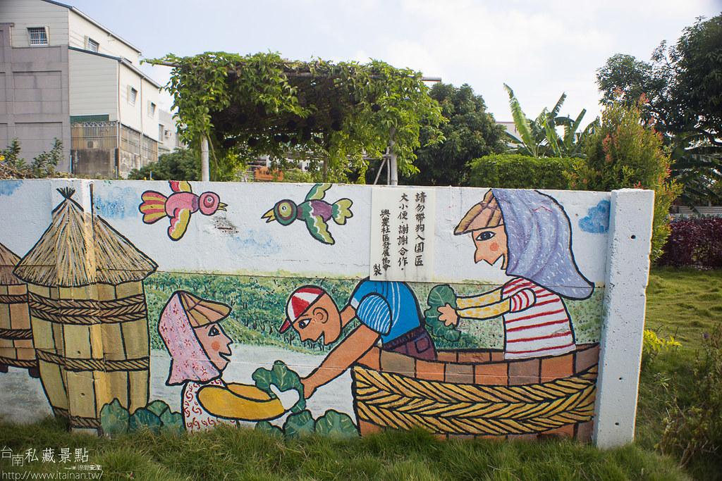 台南私藏景點-麻豆興南社區 (44)