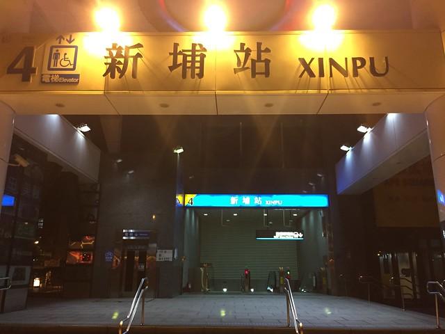 Xinpu Station