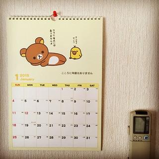 カレンダーも今年のものに。