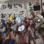 NewYear!_Ultraman_All_set!!_2014_2015_Final_day-181