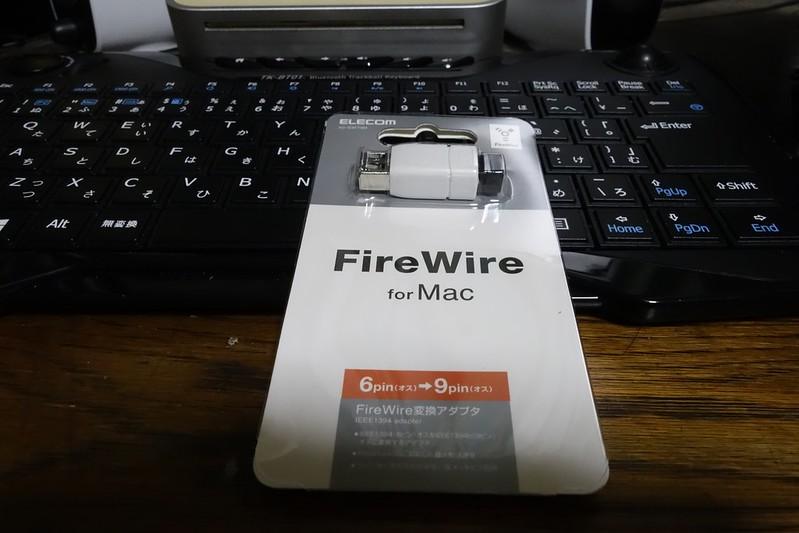 FireWire 変換コネクター