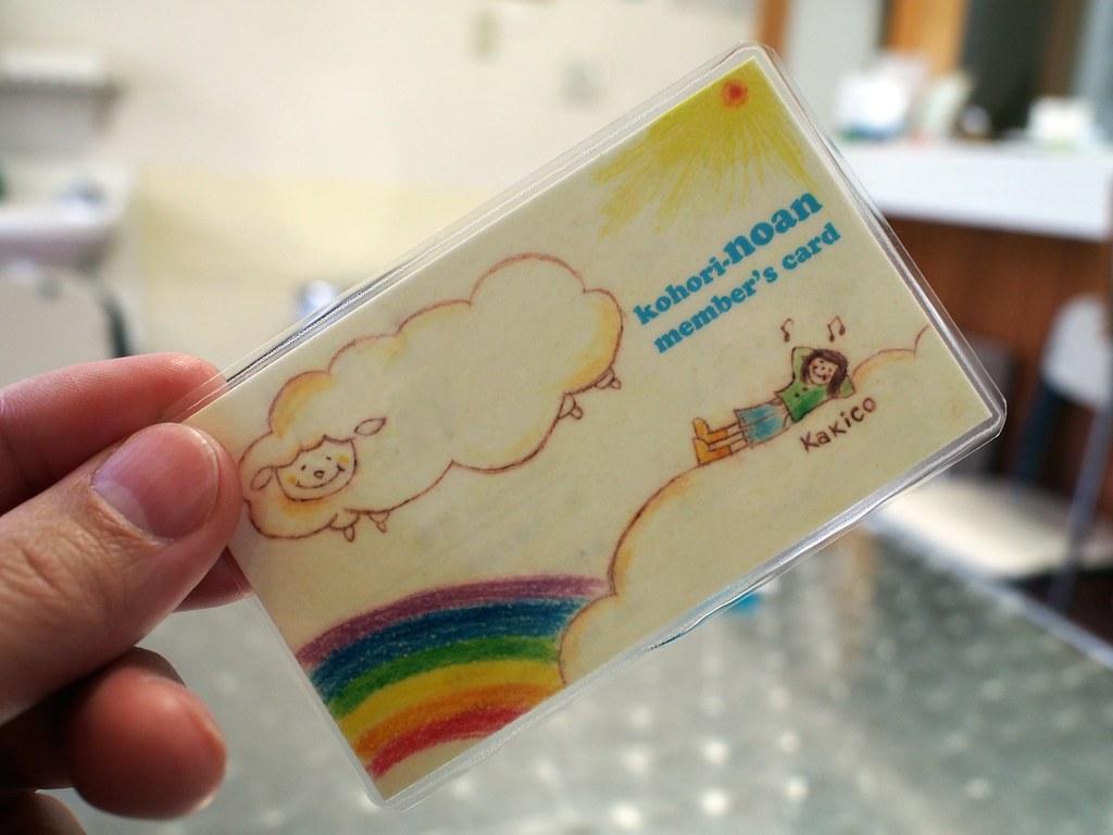 Noan Member's Card