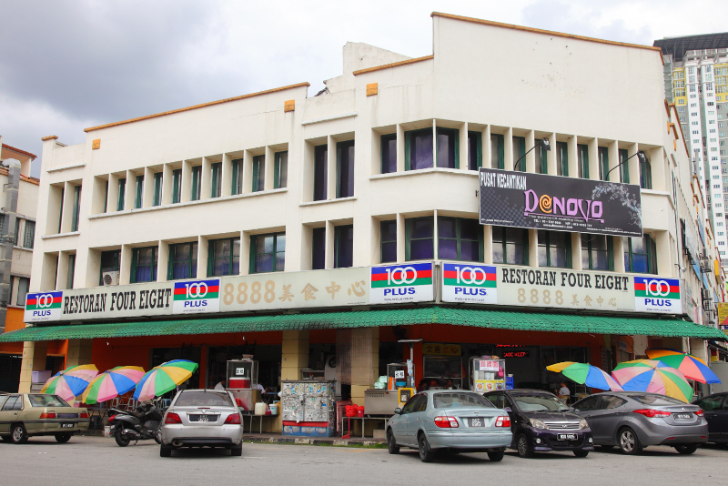 Restoran-Four-Eight-Damansara-Perdana