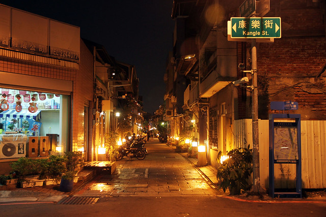 day 2神農街 (14)