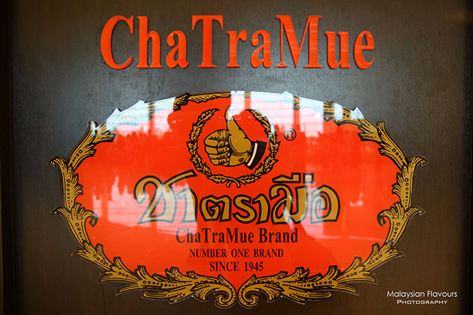 cha-tra-mue-number-one-original-thai-tea-ioi-city-mall-putrajaya
