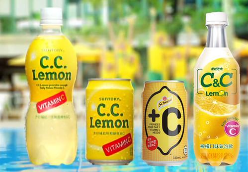 CC 檸檬和他的好對手
