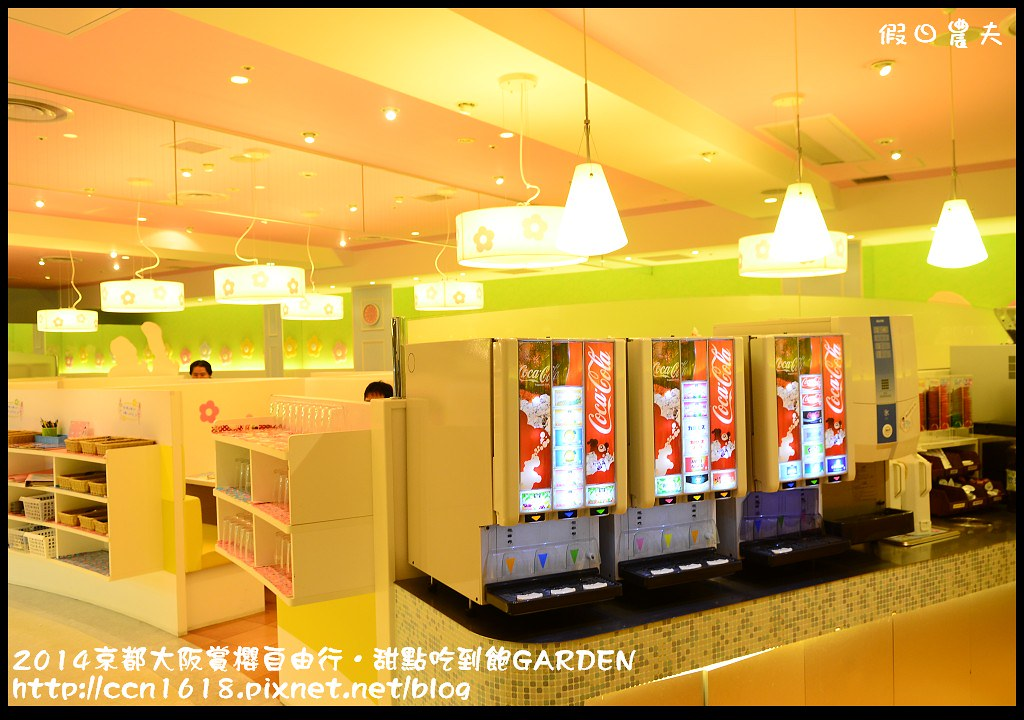 2014京都大阪賞櫻自由行.甜點吃到飽GARDENDSC_1132
