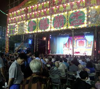 Picture 3_Yu Lan Festival in Hong Kong