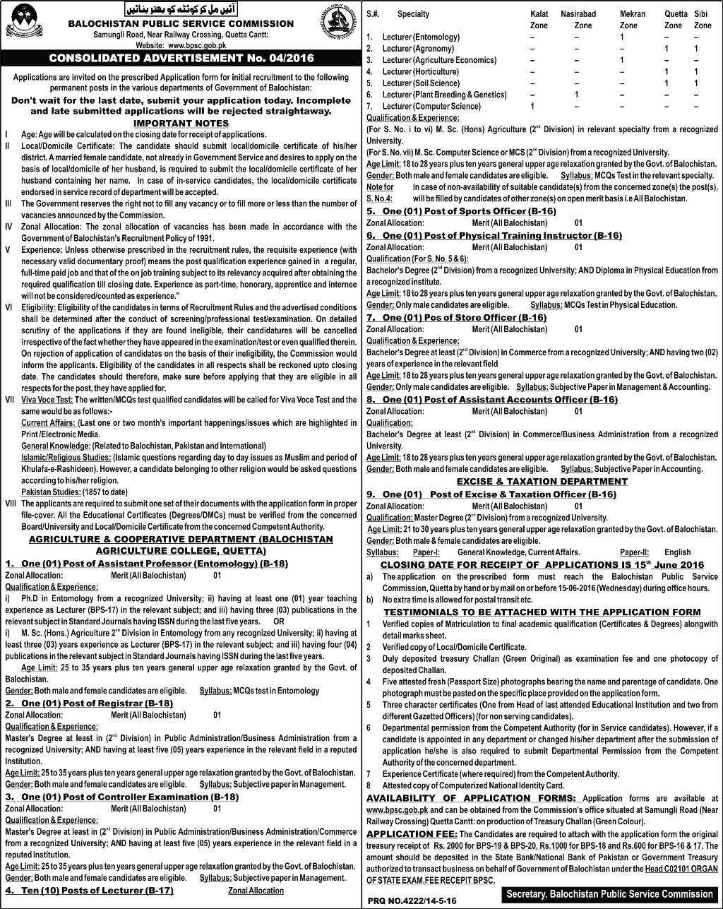 Balochistan Public Service Commission Advertisement Number 4 2016
