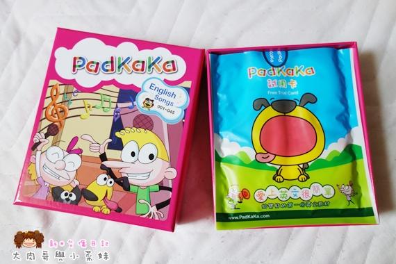 PadKaKa (45).JPG