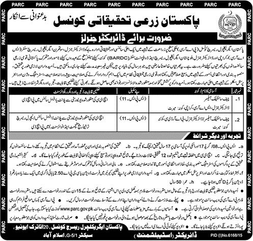 Pakistan Agriculture Research Council Jobs 2016